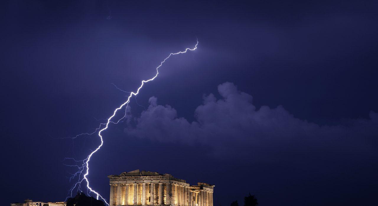 ©Petros Giannakouris/AP